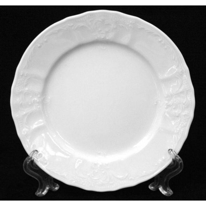 """Набор тарелок 17см. 6шт """"Бернадот 0000"""" , наб."""
