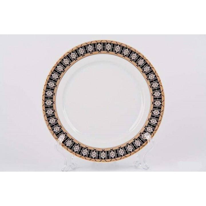 """Набор тарелок 19см. 6шт """"Нина 8201500"""" , наб."""