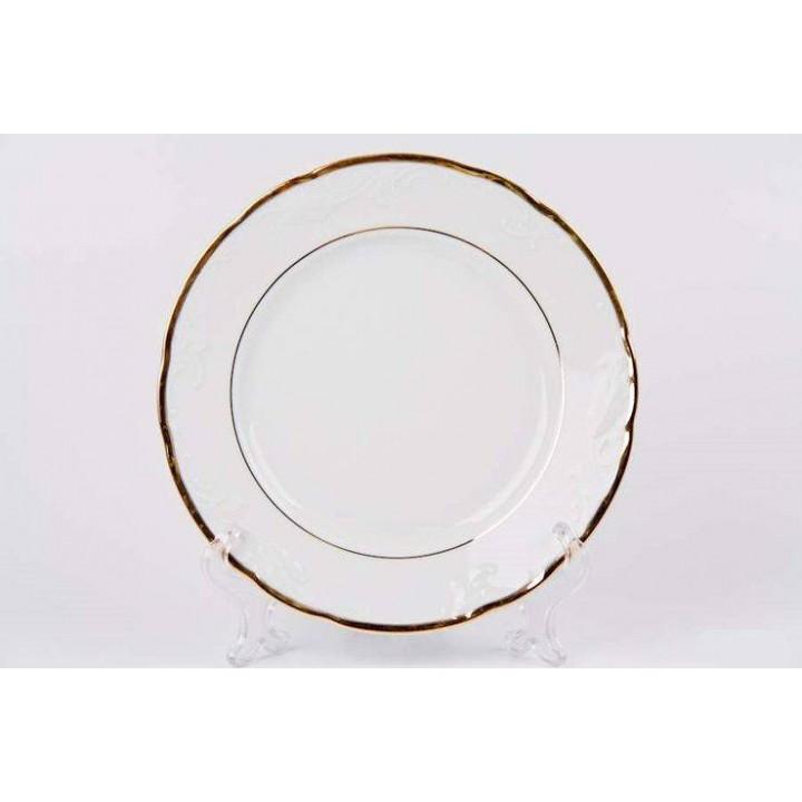 """Набор тарелок 19см. 6шт""""Тулип 17500"""""""