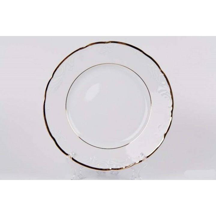 """Набор тарелок 25см. 6шт """"Тулип 17500"""" , наб."""