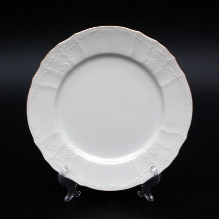 "Набор тарелок 25см.6шт. ""Бернадот белый 311011"" , наб."