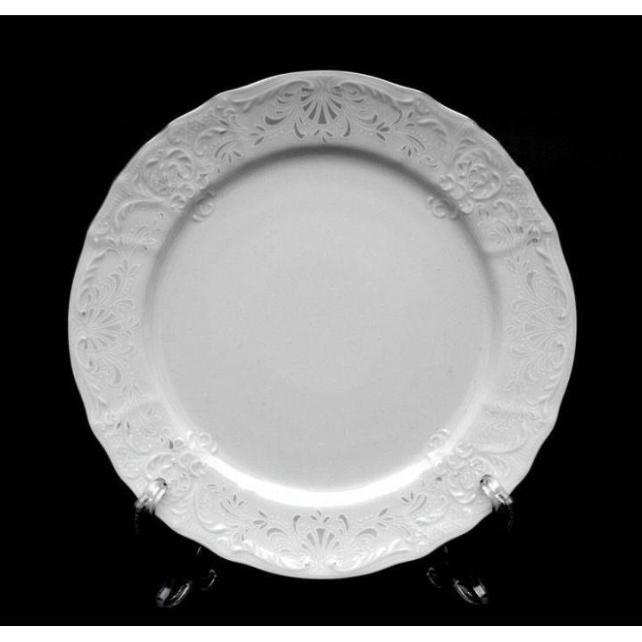 """Набор тарелок 21см.6шт. """"Бернадот Платина 2021"""" , наб."""