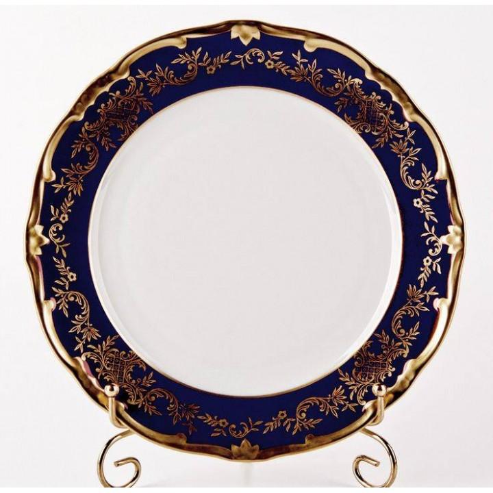 """Набор тарелок 26см.6шт """"Ювел синий """", наб."""