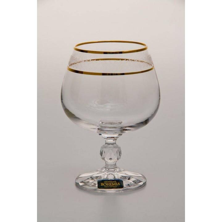 "Набор стаканов 250мл""Клаудия 432067"""