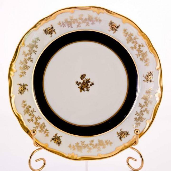 """Набор тарелок 22см. 6шт. """"Анна Амалия"""" , наб."""