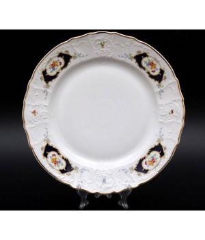 "Набор тарелок 25см. 6шт. ""Синий глаз 36612"" , наб."
