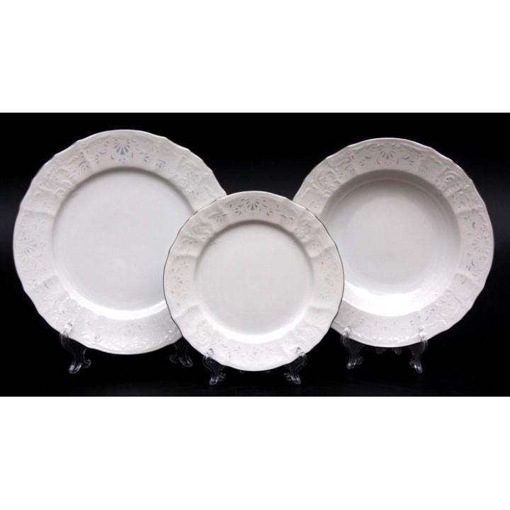 """Набор тарелок """"Бернадот Платина 2021"""" на 6 перс. 18пред., наб."""