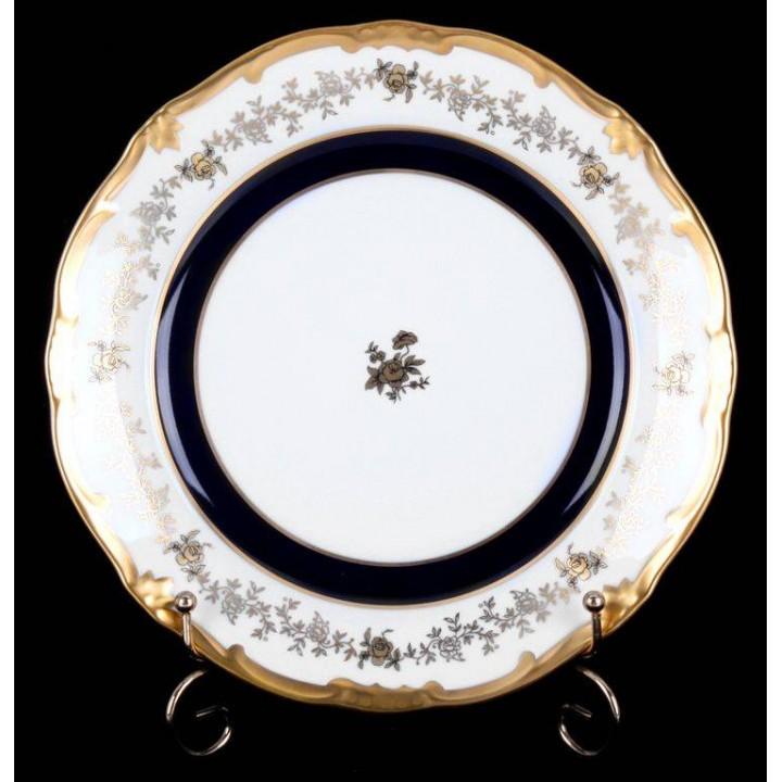 """Набор тарелок 24см. 6шт. """"Анна Амалия"""" , наб."""