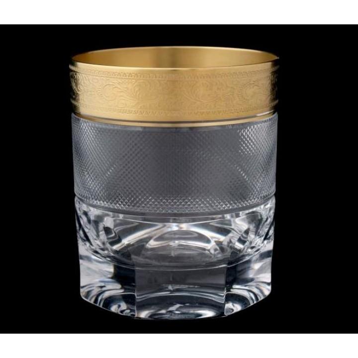 """Набор стаканов 250мл.6шт.""""Арнштадт Бибиголд"""""""