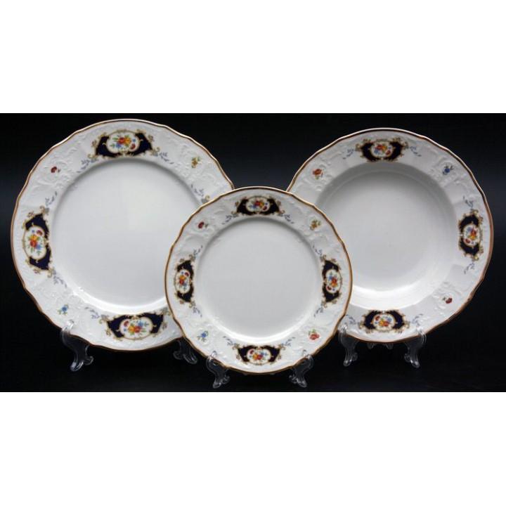 "Набор тарелок ""Синий глаз 36612"" на 6 перс. 18 шт. , наб."