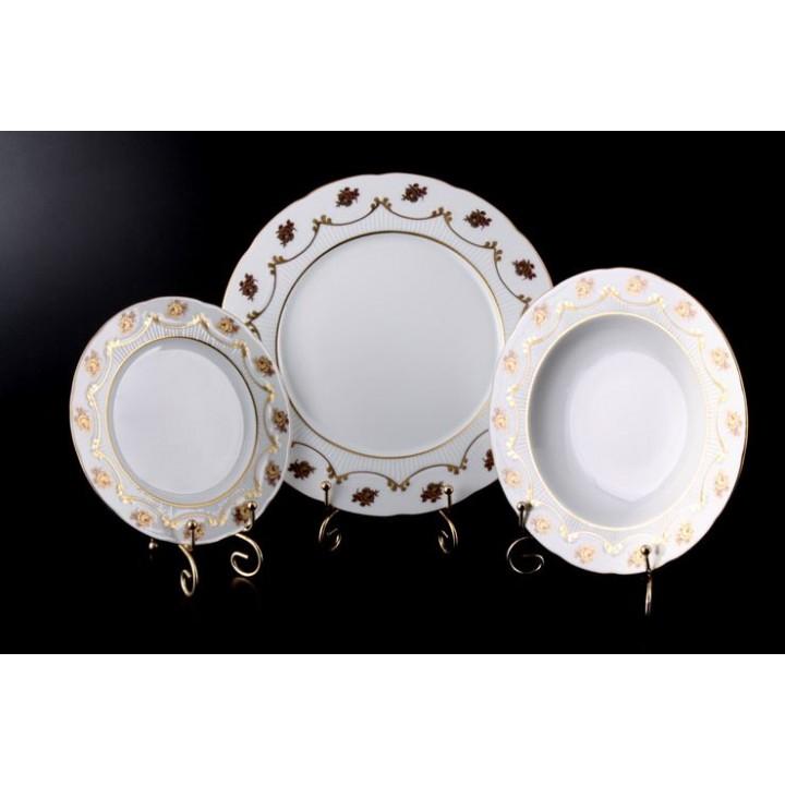 """Набор тарелок для сервировки стола """"Венеция Роза красная"""" 18шт., наб."""