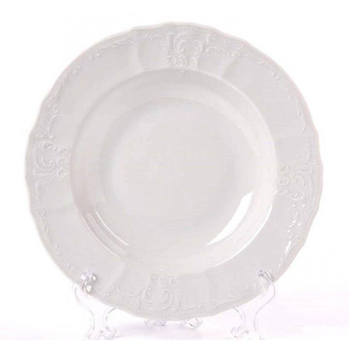 "Набор глубоких тарелок 23см.6 шт ""Бернадот 0000"" , наб."