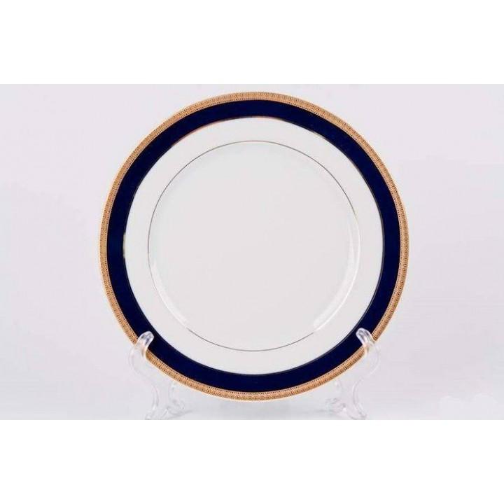"""Набор тарелок 19см. 6шт""""Нина 501700"""""""