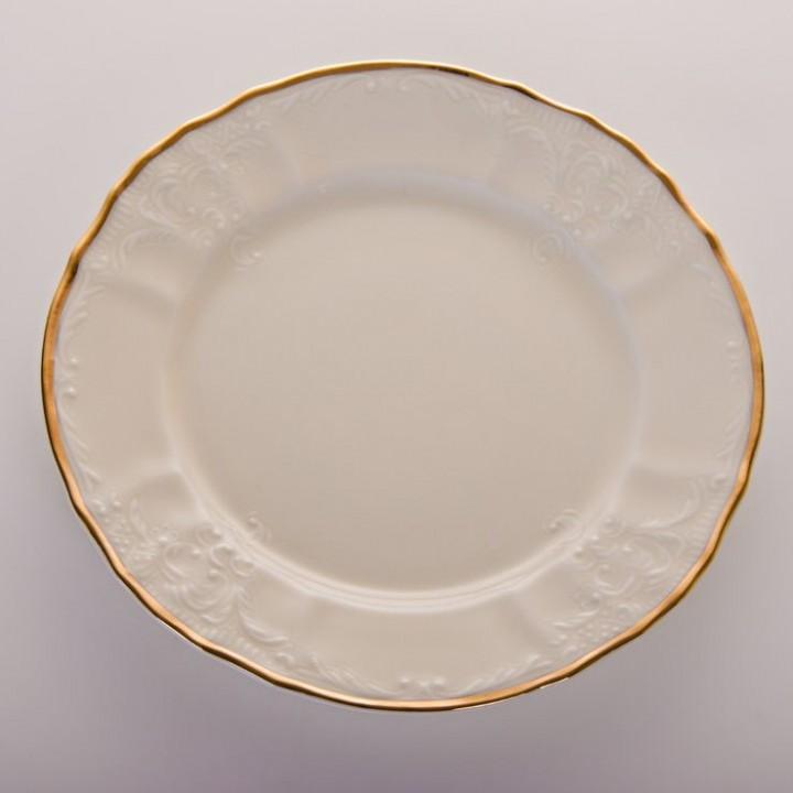 """Набор тарелок 17см. 6шт""""Бернадот Ивори 50012"""""""