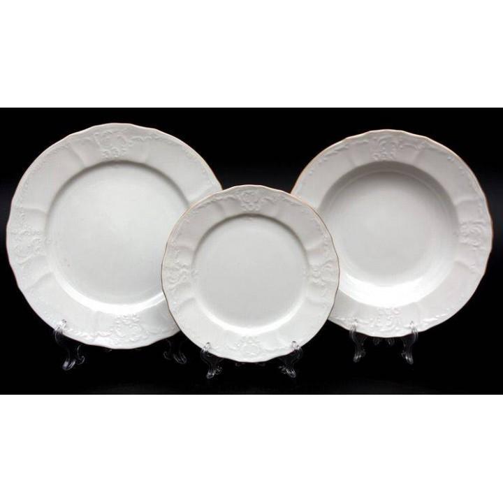 """Набор тарелок на 6перс. 18пред.""""Бернадот белый 311011"""" , наб."""