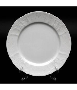 """Набор тарелок 25см.6шт. """"Бернадот Платина 2021"""", наб."""