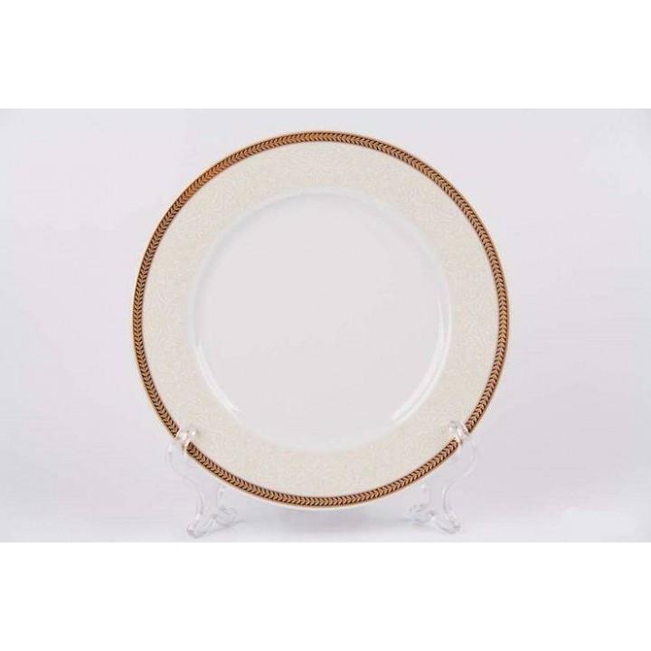 """Набор тарелок 19см. 6шт """"Нина 702700"""""""